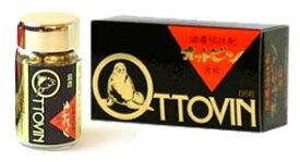【第2類医薬品】○【 定形外・送料350円 】 金粒オットビン 66粒 【正規品】
