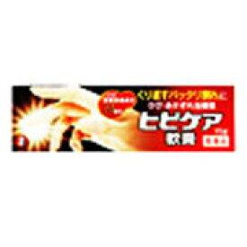 【第3類医薬品】 【 定形外・送料350円 】 ヒビケア軟膏 35g【正規品】