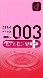 即納★ 003 ヒアルロン酸+(プラス)2000 10個入 オカモト 【正規品】