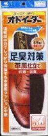 小林製薬 オドイーター足臭対策(1足入) 【正規品】