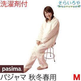 パシーマ パジャマ 男女兼用(メンズM レディースL) 秋冬春用 ルームウエア ナイトウエア 無添加 ガーゼと脱脂綿 送料無料 きなり 日本製