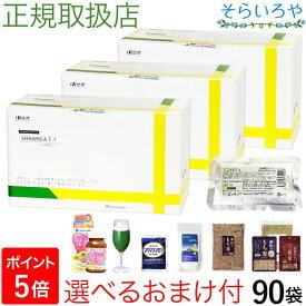 タンポポ茶 ショウキT-1プラス 90袋 (30袋×3箱) 送料無料 タンポポ茶 ショウキT1 plus 特典付 徳潤