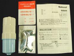 パナソニック アルカリイオン整水器(フォンテ4)浄水器洗浄剤 【SESU92SK7P】