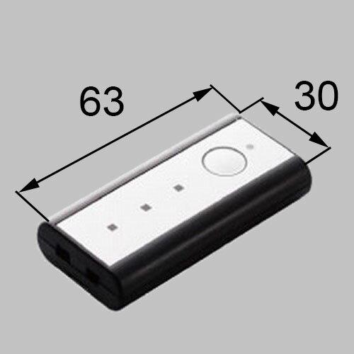 LIXIL リクシル 玄関ドア部材タッチキー・システムキー用 追加リモコンキー【Z-221-DVBA】
