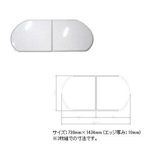 タカラ 浴室用オプション風呂フタ(2枚組)【フロフタMVA-16Y】