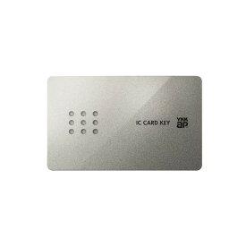 YKK-AP 追加用カードキースマートコントロールキー用 ピタットKEY(カード)【YS2K49929】