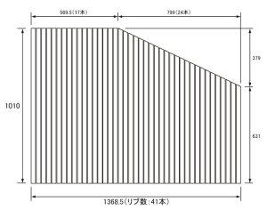 パナソニック 風呂フタ(長辺1368.5ミリ×短辺1010ミリ:R用:巻きフタ:台形:切り欠きなし)【RL91041RC】