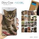スマホケース 手帳型 全機種対応 ベルトなし 特選20 ねこ db26701_01 携帯ケース 猫 ねこ ネコ ペット 子猫 バンドなし ケース カバー iphone11 PRO MAX Xperia 5 GALAXY S10 iphone8 AQUOS R3 X5