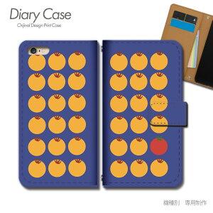 Galaxy Note9 手帳型 ケース SCV40 TOMATO トマト 野菜 とまと スマホ ケース 手帳型 スマホカバー e002701_04 ギャラクシー ぎゃらくしー プラス
