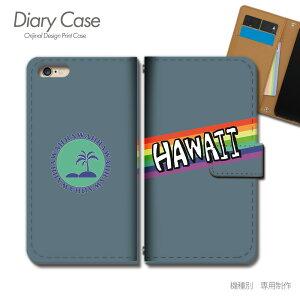 AQUOS PHONE ZETA 手帳型ケース SH-01F HAWAII 旅行 海 ハイビスカス スマホケース 手帳型 スマホカバー e010604_01 アクオス あくおす シャープ