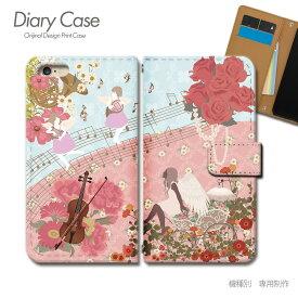 GALAXY S10 手帳型 ケース SC-03L ガーリー 姫 プリンセス バラ スマホ ケース 手帳型 スマホカバー e021801_05 ギャラクシー ぎゃらくしー エス