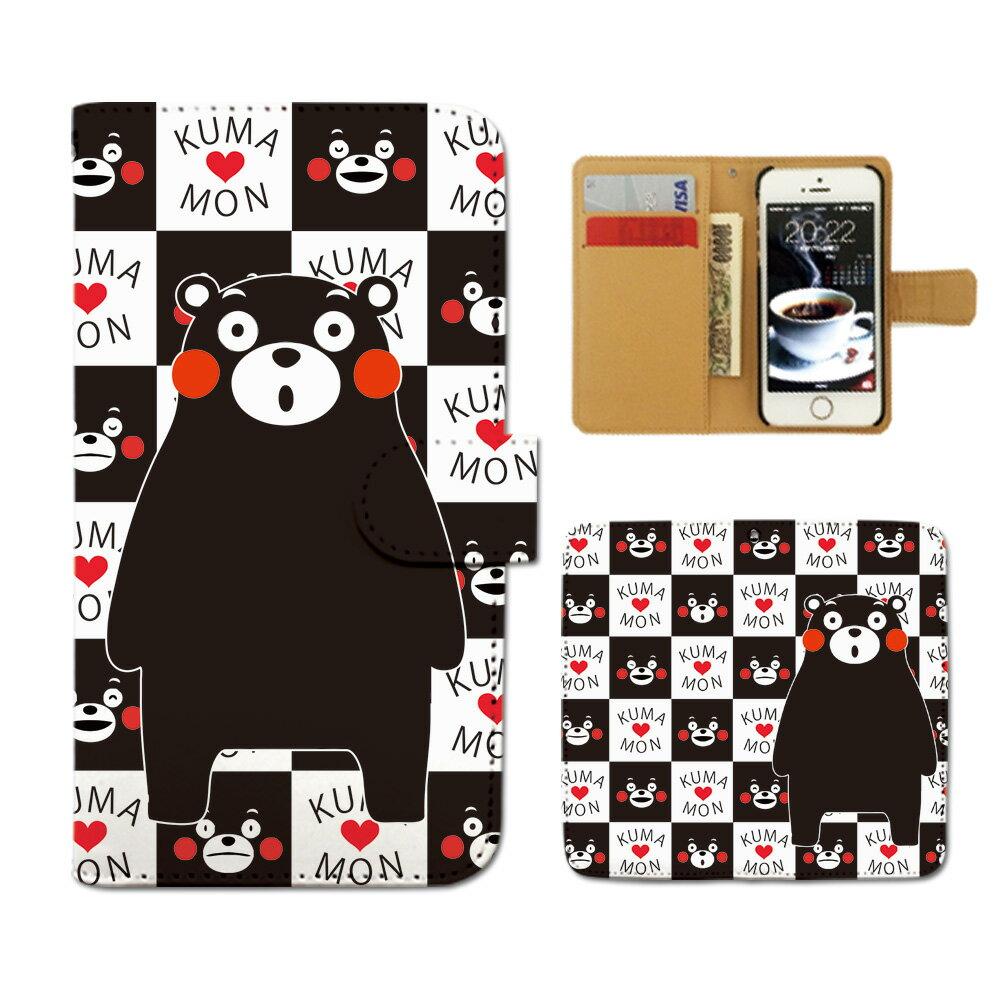 スマホケース 手帳型 全機種対応 くまモン02 手帳型 [d005503_05] くまモン 熊本 クマもん くまもん iphoneXS iphoneXR Xperia XZ3 GALAXY S9/S9+ iphone8 AQUOS R2