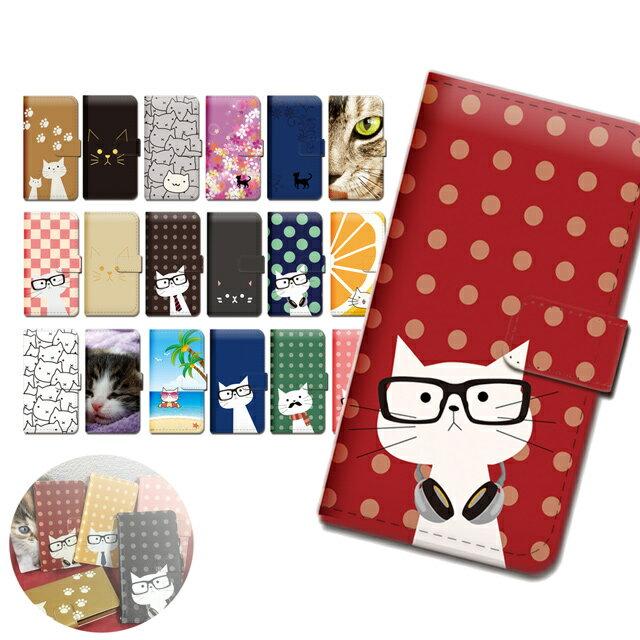 スマホケース 手帳型 全機種対応 ねこ 手帳型 [d018700_00] 特選 売れ筋 猫 ネコ ねこ 髭 メガネ iphoneXS iphoneXR Xperia XZ3 GALAXY S9/S9+ iphone8 AQUOS R2