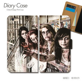 スマホケース 手帳型 全機種対応 ポスター 携帯ケース d017601_02 PHOTO 女性 ゾンビ コスプレ ケース カバー iphoneSE2 iphone12 PRO Xperia 5 II GALAXY OPPO AQUOS R5G
