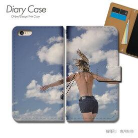 スマホケース 手帳型 全機種対応 ポスター 携帯ケース d017601_05 PHOTO 女性 セクシー 夏 空 ケース カバー iphoneSE2 iphone12 PRO Xperia 5 II GALAXY OPPO AQUOS R5G