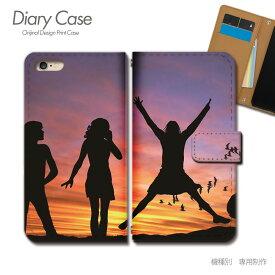 スマホケース 手帳型 全機種対応 ポスター 携帯ケース d017602_01 PHOTO 女性 夕焼け 空 ケース カバー iphoneSE2 iphone12 PRO Xperia 5 II GALAXY OPPO AQUOS R5G