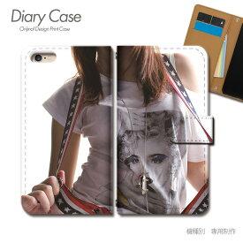 スマホケース 手帳型 全機種対応 ポスター 携帯ケース d017602_02 PHOTO 女性 セクシー モデル ケース カバー iphone11 PRO MAX Xperia 5 GALAXY S10 iphone8 AQUOS R3 X5
