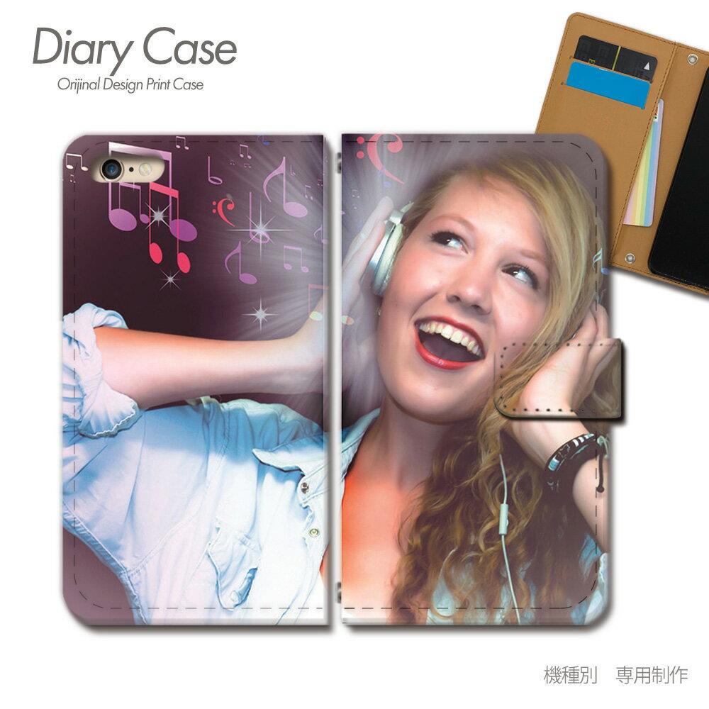 スマホケース 手帳型 全機種対応 PHOTO 女性 音楽 ヘッドホン iphoneX Xperia XZ2 GALAXY S9/S9+ SH-03J SHV39 iphone8 AQUOS R ポスター01 [d017602_04]