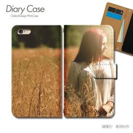 スマホケース 手帳型 全機種対応 ポスター 携帯ケース d017603_01 PHOTO 女性 草原 モデル ケース カバー iphone11 PRO MAX Xperia 5 GALAXY S10 iphone8 AQUOS R3 X5