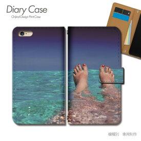 スマホケース 手帳型 全機種対応 ポスター 携帯ケース d017603_03 PHOTO 女性 セクシー 水着 ケース カバー iphone11 PRO MAX Xperia 5 GALAXY S10 iphone8 AQUOS R3 X5