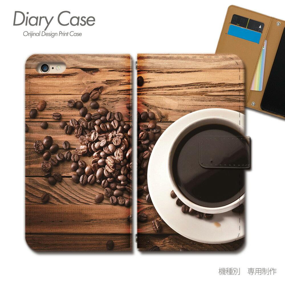 スマホケース 手帳型 全機種対応 PHOTO カフェ コーヒー caf? iphoneX Xperia XZ2 GALAXY S9/S9+ SH-03J SHV39 iphone8 AQUOS R ポスター02 [d017701_01]