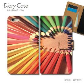 スマホケース 手帳型 全機種対応 ポスター 携帯ケース d017701_02 PHOTO 色鉛筆 ハート カラフル ケース カバー iphone11 PRO MAX Xperia 5 GALAXY S10 iphone8 AQUOS R3 X5
