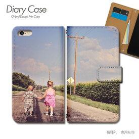 スマホケース 手帳型 全機種対応 ポスター 携帯ケース d017701_04 PHOTO ポスター 恋人 子供 ケース カバー iphoneSE2 iphone12 PRO Xperia 5 II GALAXY OPPO AQUOS R5G