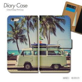 スマホケース 手帳型 全機種対応 ポスター 携帯ケース d017702_03 PHOTO ポスター 夏 ハワイ 車 ケース カバー iphoneSE2 iphone12 PRO Xperia 5 II GALAXY OPPO AQUOS R5G