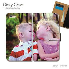 スマホケース 手帳型 全機種対応 ポスター 携帯ケース d017702_04 PHOTO ポスター 恋人 子供 ケース カバー iphone11 PRO MAX Xperia 5 GALAXY S10 iphone8 AQUOS R3 X5