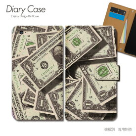 スマホケース 手帳型 全機種対応 ポスター 携帯ケース d017702_05 PHOTO ポスター 米ドル札 ケース カバー iphone11 PRO MAX Xperia 5 GALAXY S10 iphone8 AQUOS R3 X5