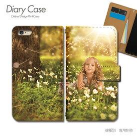 スマホケース 手帳型 全機種対応 ポスター 携帯ケース d017703_03 PHOTO 森林 子供 妖精 天使 ケース カバー iphoneSE2 iphone12 PRO Xperia 5 II GALAXY OPPO AQUOS R5G