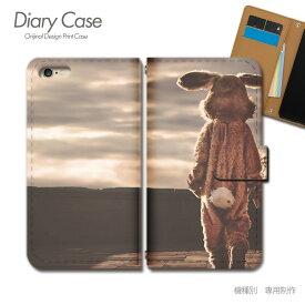 スマホケース 手帳型 全機種対応 ポスター 携帯ケース d017703_04 PHOTO ウサギ 着ぐるみ ラビット ケース カバー iphone11 PRO MAX Xperia 5 GALAXY S10 iphone8 AQUOS R3 X5
