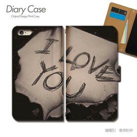 スマホケース 手帳型 全機種対応 ポスター 携帯ケース d017703_05 PHOTO ポスター 手紙 I LOVE YOU ケース カバー iphone11 PRO MAX Xperia 5 GALAXY S10 iphone8 AQUOS R3 X5
