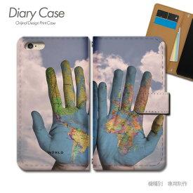 スマホケース 手帳型 全機種対応 ポスター 携帯ケース d017704_05 PHOTO 地球 ボディペイント ケース カバー iphoneXS iphoneXR Xperia XZ3 GALAXY S10 iphone8 AQUOS R3 X5