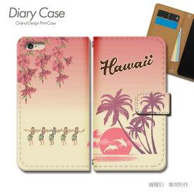 スマホケース 手帳型 全機種対応 ハワイ 携帯ケース d022301_02 HAWAII ハワイ フラダンス ケース カバー iphone11 PRO MAX Xperia 5 GALAXY S10 iphone8 AQUOS R3 X5