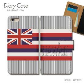 スマホケース 手帳型 全機種対応 ハワイ 携帯ケース d022301_05 HAWAII 海 ハワイ 州旗 ケース カバー iphoneSE2 iphone12 PRO Xperia 5 II GALAXY OPPO AQUOS R5G