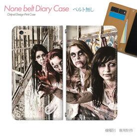 スマホケース 手帳型 全機種対応 ベルトなし ポスター 携帯ケース db17601_02 PHOTO 女性 ゾンビ コスプレ バンドなし ケース カバー iphoneXS iphoneXR Xperia XZ3 GALAXY S10 iphone8 AQUOS R3 X5