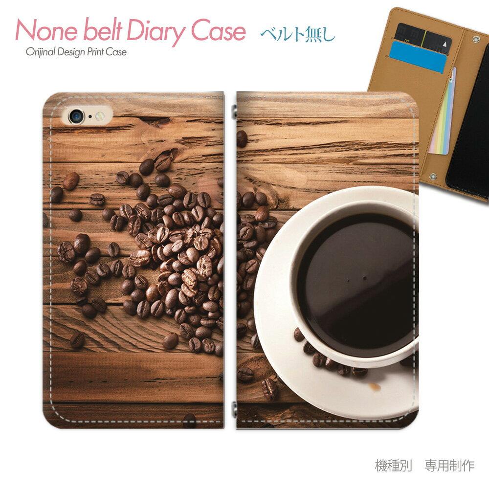 スマホケース 手帳型 全機種対応 ベルトなし PHOTO カフェ コーヒー caf? iphoneX Xperia XZ2 GALAXY S9/S9+ SH-03J SHV39 iphone8 AQUOS R ポスター02 [db17701_01]