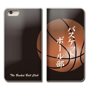Huawei P10 Lite WAS-LX1A ケース 手帳型 ベルトなし 部活 バスケ部 サークル クラブ スマホ カバー 部活01 eb01303_03