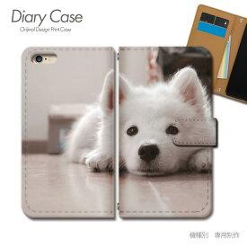 スマホケース 手帳型 全機種対応 ポスター 携帯ケース d018101_01 PHOTO 犬 dog アニマル ペット ケース カバー iphone11 PRO MAX Xperia 5 GALAXY S10 iphone8 AQUOS R3 X5