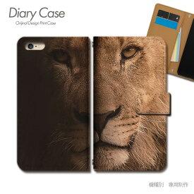 スマホケース 手帳型 全機種対応 ポスター 携帯ケース d018101_02 PHOTO ライオン アニマル 百獣の王 ケース カバー iphoneSE2 iphone12 PRO Xperia 5 II GALAXY OPPO AQUOS R5G