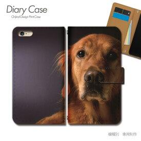 スマホケース 手帳型 全機種対応 ポスター 携帯ケース d018101_03 PHOTO 犬 dog アニマル ペット ケース カバー iphoneSE2 iphone12 PRO Xperia 5 II GALAXY OPPO AQUOS R5G