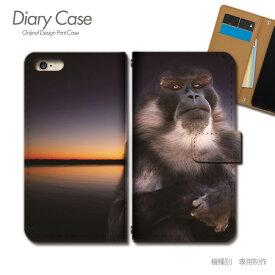 スマホケース 手帳型 全機種対応 ポスター 携帯ケース d018102_02 PHOTO 夕焼け ボス サル 海 猿 ケース カバー iphoneSE2 iphone12 PRO Xperia 5 II GALAXY OPPO AQUOS R5G