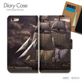 スマホケース 手帳型 全機種対応 ポスター 携帯ケース d018102_03 PHOTO 夕焼け 帆船 海 バイキング ケース カバー iphoneSE2 iphone12 PRO Xperia 5 II GALAXY OPPO AQUOS R5G