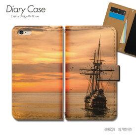 スマホケース 手帳型 全機種対応 ポスター 携帯ケース d018102_05 PHOTO 夕焼け 帆船 海 バイキング ケース カバー iphoneSE2 iphone12 PRO Xperia 5 II GALAXY OPPO AQUOS R5G