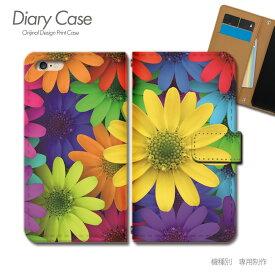 スマホケース 手帳型 全機種対応 ポスター 携帯ケース d018103_03 PHOTO フラワー ビビット 花柄 ケース カバー iphoneSE2 iphone12 PRO Xperia 5 II GALAXY OPPO AQUOS R5G