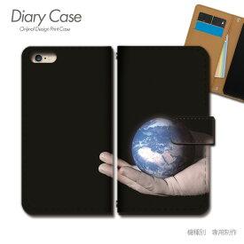 スマホケース 手帳型 全機種対応 ポスター 携帯ケース d018103_04 PHOTO 宇宙 地球 ブループラネット ケース カバー iphone11 PRO MAX Xperia 5 GALAXY S10 iphone8 AQUOS R3 X5