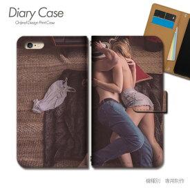 スマホケース 手帳型 全機種対応 sexy 携帯ケース d018502_03 PHOTO 女性 セクシー 恋愛 ケース カバー iphoneXS iphoneXR Xperia XZ3 GALAXY S9/S9+ iphone8 AQUOS R2