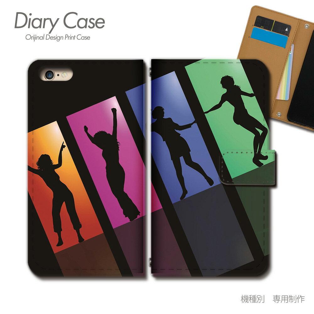 スマホケース 手帳型 全機種対応 PHOTO 女性 セクシー ダンス iphoneX Xperia XZ2 GALAXY S9/S9+ SH-03J SHV39 iphone8 AQUOS R sexy03 [d018502_04]