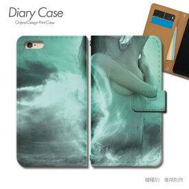 【ポイント5倍】 スマホケース 手帳型 全機種対応 sexy 携帯ケース d018504_03 PHOTO 女性 セクシー CG ケース カバー iphoneXS iphoneXR Xperia XZ3 GALAXY S10 iphone8 AQUOS R3 X5